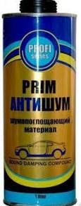 жидкие подкрылки PRIM Profi антишум